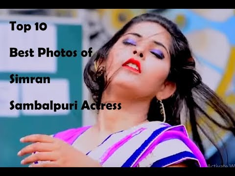 Video Top 10 Best Photos of Simran  Hot Sambalpuri Dancer 2018 !Sambalpuri Actress. Sambalpuri Actor download in MP3, 3GP, MP4, WEBM, AVI, FLV January 2017