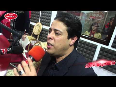 افتتاح سهرة عيد ميلاد أصوات على نغمات جوق محمد أمين