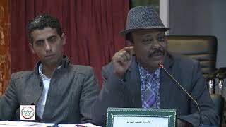 Rabat Colloque Emigration avec le Docteur WATFEH