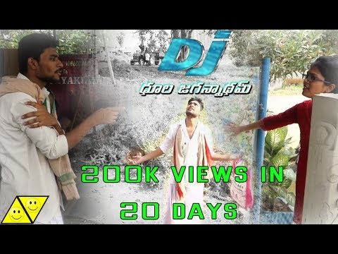 DJ Short Film || Dhula Jagannadham,Telugu New Comedy Short Film ,2017