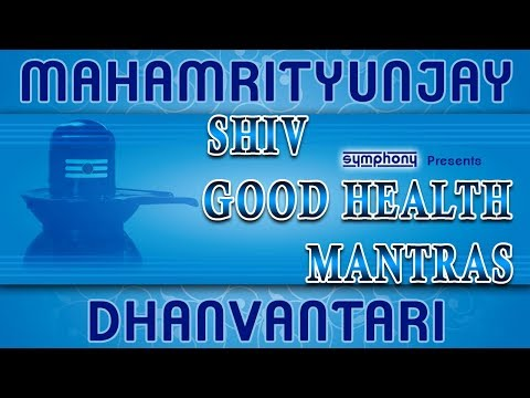 Video Shiv Manthras For Good Health | Mahamrityunjay Mantra | Dhanvantari Mantra download in MP3, 3GP, MP4, WEBM, AVI, FLV January 2017