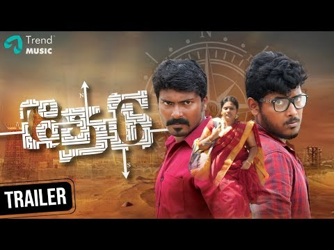 Thedu Tamil movie Official Trailer Latest