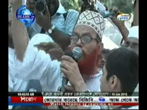 Jamaat Dhaka City Press Allama Sayedee boro salar Janaja'r Namaz poralan Islamic TV
