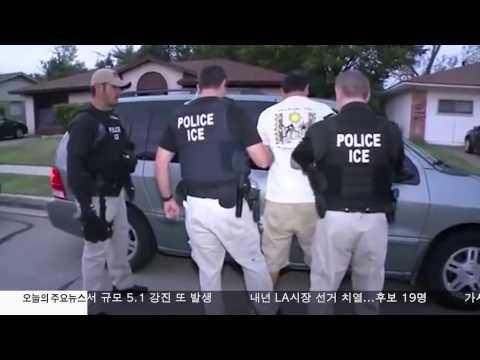 LAPD  불체자 체포 없다 11.14.16 KBS America News