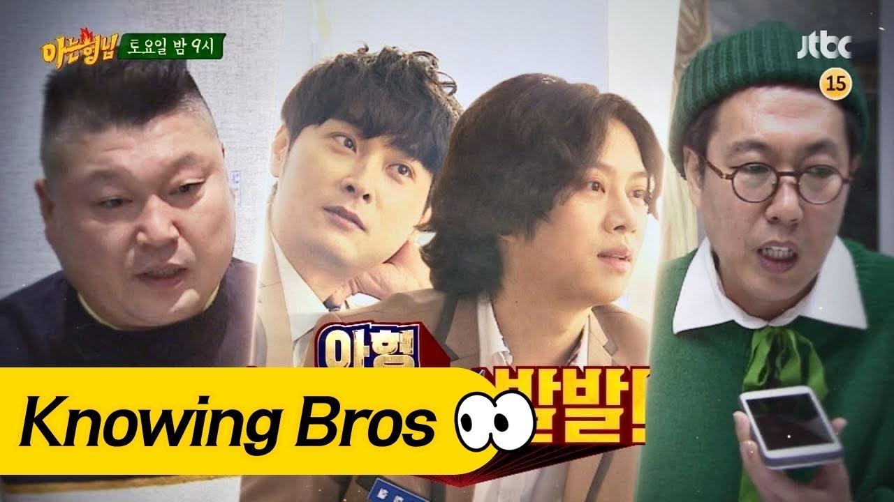 [Vietsub] Knowing Bros Tập 114