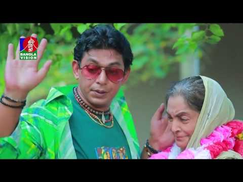 New Bangla Natok | Eti Mir Jafor- ইতি মীর জাফর | Chanchal Chowdhury | Moushumi Hamid | EP-01