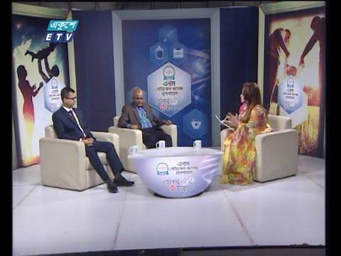 Health Talk Ep 07 || হেলথ টক || খাদ্যথলী  ও খাদ্যনালীর ক্যান্সার || 16 October 2020 || ETV Health
