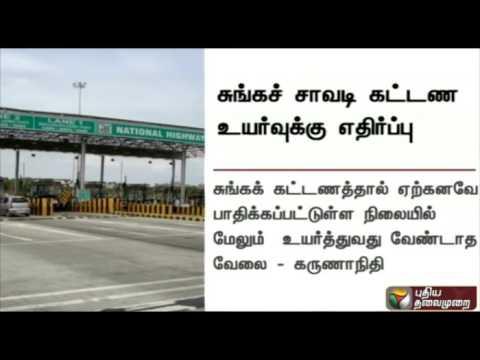 Karunanidhi-and-IJK-leader-Parivendhar-express-concern-regarding-increase-in-toll-fee