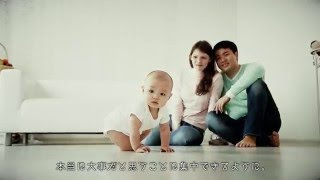 PLEN Cube 日本版宣傳片
