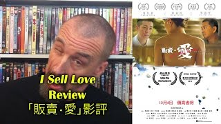 Nonton I Sell Love              Movie Review Film Subtitle Indonesia Streaming Movie Download