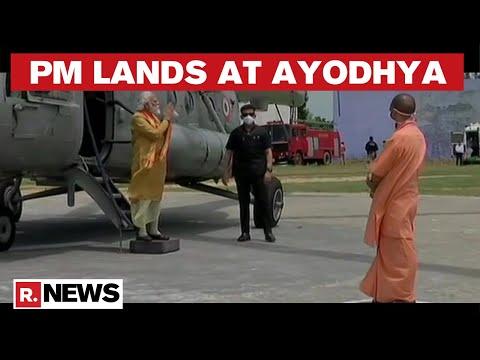 Ram Mandir: PM Modi Arrives At Ayodhya, CM Yogi Aditynath Presentt To Receive Him