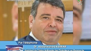 """Abdelouahed Kerrar, président de l'UNOP"""" l'Algérie a très bien fait d'adopter la chloroquine """""""