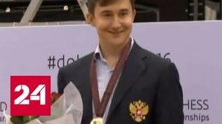 Победа Карякина на ЧМ: Карлсен рвёт и мечет