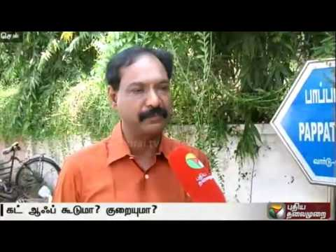 Educationalist-Maran-explains-about-Medical-Cut-off-this-year