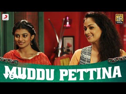 Trisha-Leda-Nayanathara--Muddu-Pettina-Video-GV-Prakash