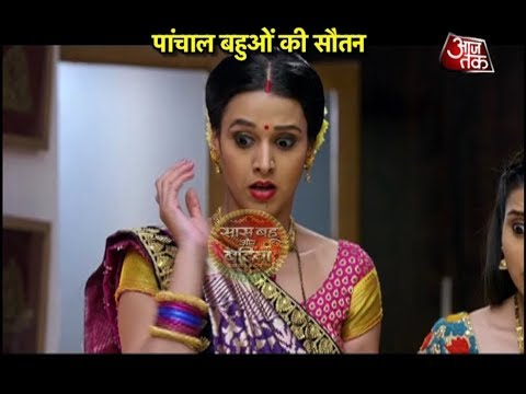 Kya Haal Mr. Panchal: THE SECRET Of The New Bahu!