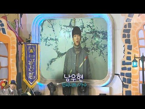 2017.04.02 – Courte apparition de Woohyun dans le KBS1 «Golden Bell Challenge» [VIDÉO]