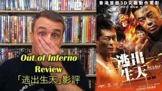 Nonton Out Of Inferno/逃出生天 Movie Review Film Subtitle Indonesia Streaming Movie Download