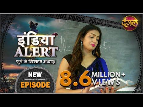 #India #Alert   New Episode 403   Madam Professor / मैडम प्रोफेसर   #Dangal TV Channel