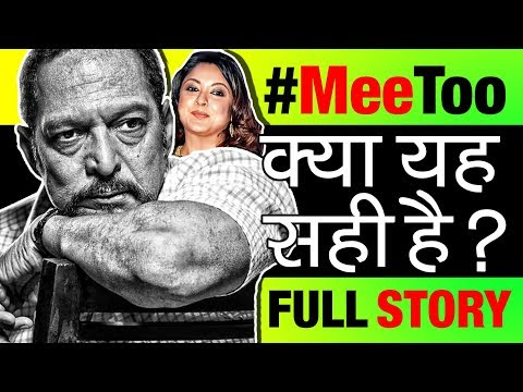 #MeToo Movement 🔊 Truth or Publicity Stunt ? | Full History in Hindi | India | Tanushree Dutta