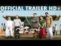 Vimaanam Official Trailer HD | Prithviraj Sukumaran | Pradeep M Nair | Listin Stephen | Gopi Sundar