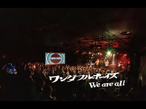 , title : 'ワンダフルボーイズ - We are all @Love sofa in UMEDA CLUB QUATTRO'