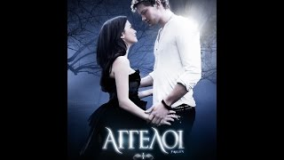Nonton                 Fallen    Trailer  Greek Subs  Film Subtitle Indonesia Streaming Movie Download