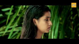 Video Silent Valley   Malayalam Movie 2012   Romantic Scene [HD] MP3, 3GP, MP4, WEBM, AVI, FLV April 2018