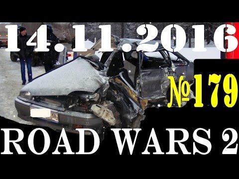 Новая подборка аварии и ДТП от Дорожные войны за 14.11.2016_Видео № 179