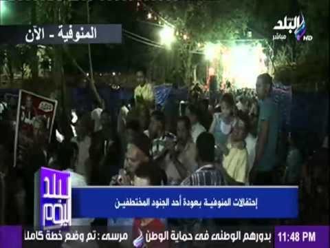 عالمة الفلك جوى عياد رئيس مصر القادم اسمة  م م م