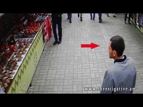 Երևանում գողացել են բնակչուհու բջջային հեռախոսը (տեսանյութ, լուսանկարներ)