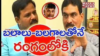 Video Almost Every Constituency Is Having Tight Fight  #TheLeaderWithVamsi MP3, 3GP, MP4, WEBM, AVI, FLV Maret 2019
