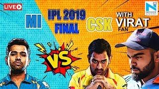 LIVE IPL 2019 Final Match: CSK vs MI | Mumbai Indians wins Indian Premier League 2019
