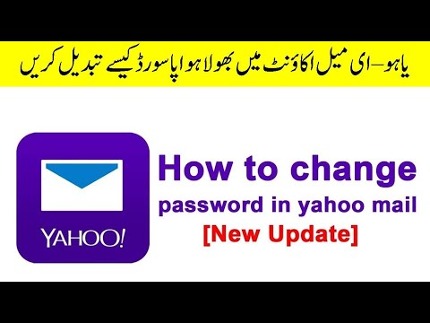 How To Recover Yahoo Mail Account | How Do i Reset Forgotten Yahoo Password