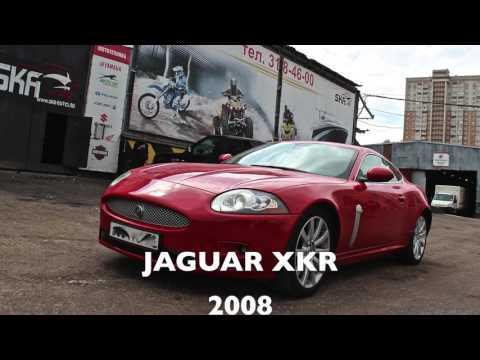 Jaguar XKR 2008г.