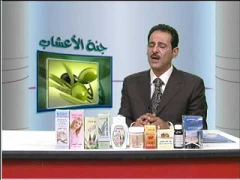جنة الاعشاب فوائد الزيتون خبير الاعشاب حسن خليفه.flv