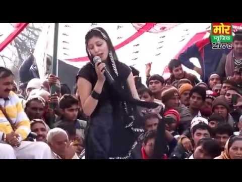 Video baithugi piya bulero me  {Haryanvi ragni} download in MP3, 3GP, MP4, WEBM, AVI, FLV January 2017