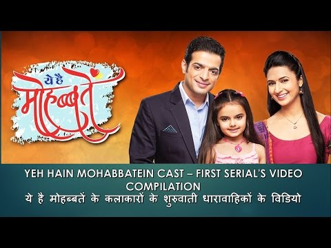 Video Yeh hai mohabbatein cast download in MP3, 3GP, MP4, WEBM, AVI, FLV January 2017