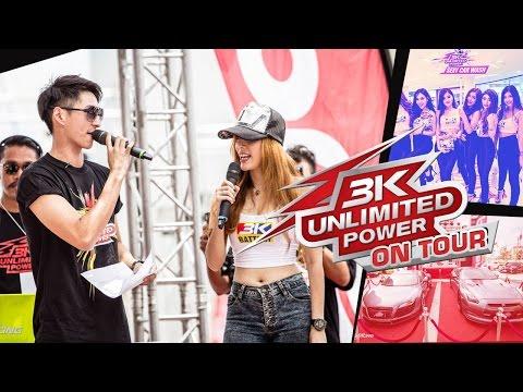 3K Unlimited Power On Tour 2015 เชียงใหม่