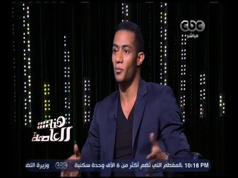 محمد رمضان يكشف عن مشروعه الجديد مع المخرج هادي الباجوري في هنا العاصمة