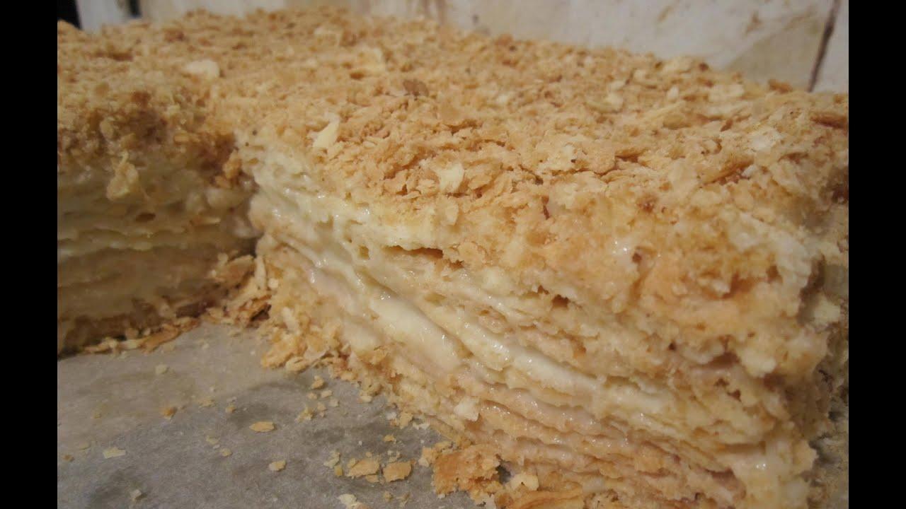 торт наполеон в домашних условиях рецепт с фото