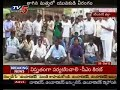 Mother Agitation in Karimnagar Diost  - TV5