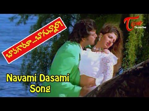 Video Bavagaru Bagunnara - Telugu Songs - Navami Dasami download in MP3, 3GP, MP4, WEBM, AVI, FLV January 2017