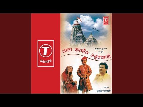 Video Lala Hardaul Amritwani - Part 1 download in MP3, 3GP, MP4, WEBM, AVI, FLV January 2017