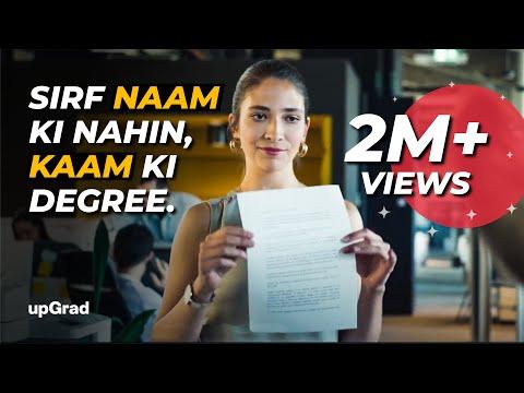 upGrad-Sirf Naam Ki Nahin, Kaam Ki Degree