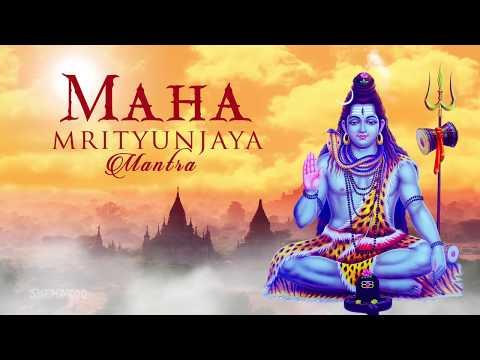 Maha Mrityunjaya Mantra by Anup Jalota  ???????????? ?????  Maha Shivaratri Special