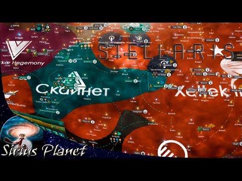 ХОТЬ КАК-ТО ВЫТЯНУТЬ ► Stellaris | космическая 4X-глобальная стратегия в реальном времени