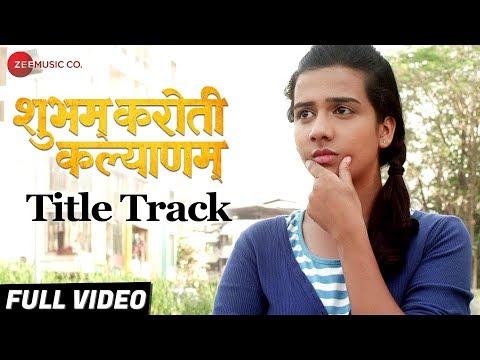Shubham Karoti Kalyanam Movie Picture