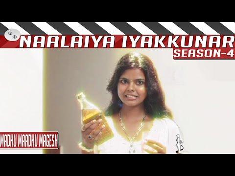 Madhu-Maadhu-Magesh-Tamil-Comedy-Short-Film-Director-Suresh-Naalaiya-Iyakkunar-4-Epi-06