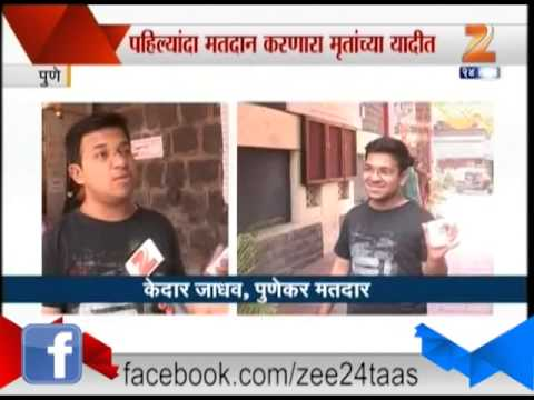 Pune Voting Problems 17 April 2014 09 PM